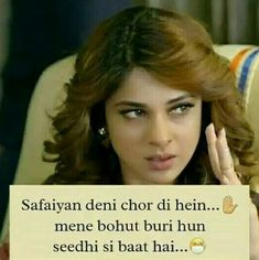 Bss ab badal gyi hu main our aisi hi rhna h ab mujhe Love Hurts Quotes, True Feelings Quotes, Attitude Quotes For Girls, Girl Attitude, Hurt Quotes, True Love Quotes, Reality Quotes, Love Quotes For Him, Crazy Girl Quotes