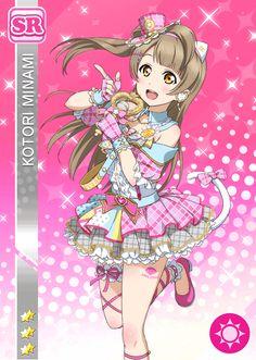 #886 Minami Kotori SR idolized