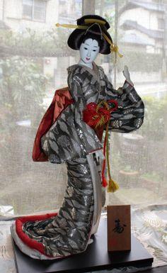 Japanese Large Gofun Glass Eyes Geisha w Beautiful Carved Kanzashi Japanese Doll, Geisha, Metal Working, Oriental, Carving, Dolls, Eyes, Antiques, Glass