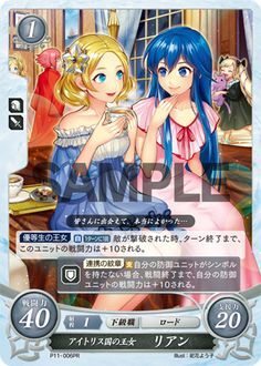 Fire Emblem 0 (Cipher) Trading Card - Princess of Aytolis Lianna (Lianna / Lian) Fire Emblem Warriors, Special Promotion, Good Vibes Only, Anime Couples, Trading Cards, Card Games, Japanese, Nintendo, Cosplay