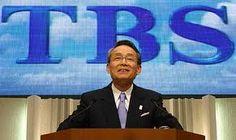 井上弘TBS社長が実際に発言した、日本乗っ取り宣言    「テレビは洗脳装置。嘘でも放送しちゃえばそ...
