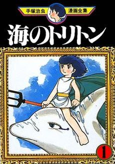 Digging Osamu Tezuka right now since reading about him in A Drifting Life.
