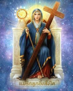 Mother of God, Theotokos, Mediatrix of God, Christ and the Holy Spirit
