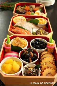 Japanese Food, Bento, Asia, Restaurant, Foods, Holidays, Drink, Ethnic Recipes, Pictures
