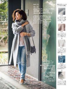 敏腕エディター、三尋木奈保に学ぶ!この冬の最強ベーシック - Woman Insight | 雑誌の枠を超えたモデル・ファッション情報発信サイト