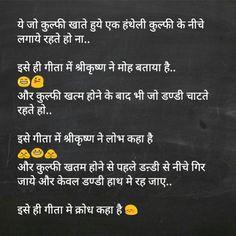 Jokes In Hindi, True Quotes, Funny Jokes, Cartoons, Animated Cartoons, Funny Jokes In Hindi, Cartoon, Comic Book, Hilarious Jokes