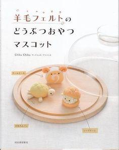 NEEDLE Felt SWEET ANIMALS  Japanese Craft Book by pomadour24, ¥1960