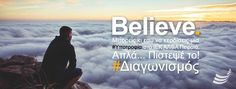 Διαγωνισμός με δώρο δύο υποτροφίες σπουδών στο ΙΕΚ ΑΛΦΑ Πειραιά http://getlink.saveandwin.gr/96m