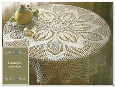 Crochet: Crochet Tablecloth