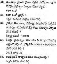 Telangana history in Telugu బిట్ బ్యాంక్ Indian Constitution, Rare Historical Photos, Bal Krishna, Social Awareness, History Class, Study Materials, Telugu, Knowledge, Education