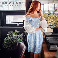 Cheap dress autumn, Buy Quality pink doll directly from China autumn fashion Suppliers:                   dabuwawa 2016 autumn and winter skirt female thi