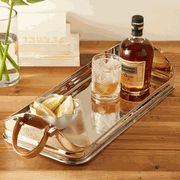 "20"" Long Nickel Plated & Leather Drinks Tray * Quanitity Order Discounts Available * Click Image To View Full Screen"