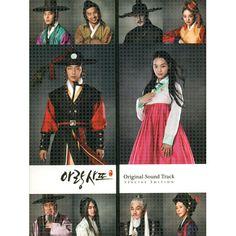 【CD】【送料込】アラン使道伝 MBCドラマ OST[Special Edition]   人気を集めている韓国MBCドラマ『アラン使道伝』のOSTにスペシャルエディションがリリース!   イ・ジュンギ、シン・ミナが主演し、特にイ・ジュンギの兵役後初復帰作ということもあり話題を集めているファンタジーロマンスドラマの『アラン使道伝』。ドラマの人気に劣らず豪華なサウンド・トラックは2枚組CDにDVDつきという構成の[Special Edition]としてリリースとなった。CD1には、これまでにリリースされた2作のサウンドトラックから選ばれた曲「私.雨.夢(私の隠した夢)」、「愛よ、また愛よ」、「仮面踊り」などやインスト曲のほか、新たに「愛は君だ」、「叫んでみる」など未発表の楽曲が収録されている。CD2にはBGMが収録され豪華に全30曲が収録されている。