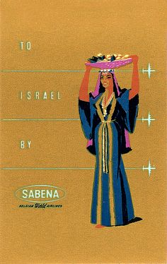 Sabena (Belgian World Airlines) - Israel vintage travel poster, 1950