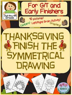 Fun activity for G/T or early finishers! Great Thanksgiving Center!Thanksgiving themed symmetrical drawings!Students finish the reflection and color when complete!10 Different pictures to choose from! Enough for 2 weeks!