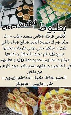"""recettes salées de """"oum walid"""" Recetas Ramadan, Ramadan Recipes, Arabic Dessert, Arabic Food, Arabic Sweets, Food Network Recipes, Cooking Recipes, Healthy Recipes, Bread Recipes"""