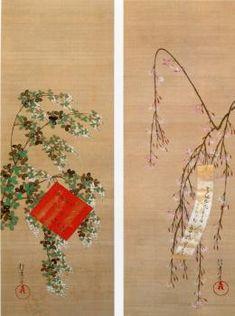 Houitsu Sakai