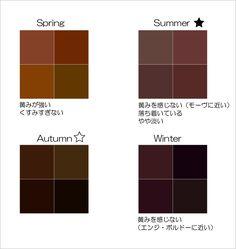 マイベーシックカラー持ってますか Deep Autumn Color Palette, Soft Summer Palette, Pink Beige, Clear Winter, Seasonal Color Analysis, Dark Autumn, Color Me Beautiful, Fashion And Beauty Tips, Bright Spring