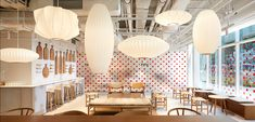 2020 WIN Awards entry: The Conran Shop, Seoul - Conran and Partners Timber Table, Vitra Design, Modern City, Retail Space, Step Inside, Bar, Car Parking, Second Floor, South Korea