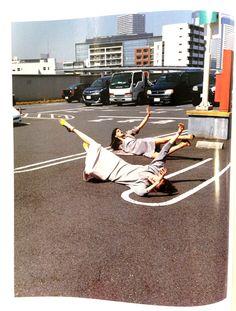 Discover Ginza Magazine Japan Fashion Editorial concept