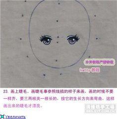 Mimin Dolls: dolls coreanas...add a small white spot in the eye to add brightness/focus