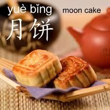 Mid-Autumn Festival – perfect time to admire the moon - China Internships, Teaching, Study Chinese, Volunteering - IES Global Cake Festival, Cake Day, Mid Autumn Festival, Moon Cake, China, Asian Recipes, Asian Foods, Food Photo, Nom Nom