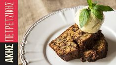 Banana bread by Greek chef Akis Petretzikis! This banana bread is rich, moist and absolutely scrumptious packed with loads of banana, chocolate and walnuts! Chocolate Banana Bread, Chocolate Hazelnut, Chocolate Spread, Banana Bread Recipes, Cake Recipes, Pie Cake, Sweet Bread, Coffee Cake, Yummy Cakes