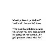 324 Best Arabic Quotes Images Arabic Quotes Arabic English Quotes