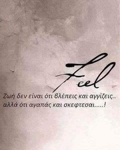 Love Is An Action, Love Others, Greek Quotes, Psychology, Tattoo Quotes, Angel, Calligraphy, Psicologia, Angels