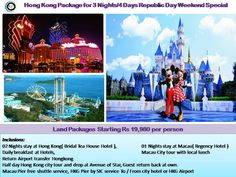 Holiday Ideas for Long Weekend this Republic Day : HongKong Package for 3 Nights/4 Days