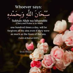 Beautiful Islamic Quotes, Islamic Inspirational Quotes, Religious Quotes, Allah Quotes, Prayer Quotes, Quran Quotes, Jumma Mubarak Quotes, Islamic Page, Hadith Of The Day