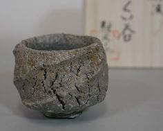 Japanese pottery - Tanba (Tamba) guinomi sake cup
