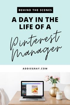 There are a lot of things that go into seeing success on Pinterest. As a Pinterest manager, I'm in charge of all of them! Go behind the scenes in this blog post to learn what I do each day as a Pinterest VA.