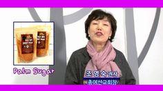 성광교회 2016-03-27 주일뉴스