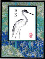 handmade card ... Asian theme ... beautiful paper background ... stork ...