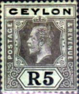 Ceylon 1921 King George V Head Fine Used SG 354 Scott 241a Other Ceylon Stamps HERE