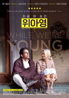 South Korean movie poster image for While We're Young The image measures 1055 * 1512 pixels and is 1719 kilobytes large. Cinema Film, Cinema Posters, Film Posters, I Movie, Movie Stars, While We're Young, Paris Poster, Best Cinematography, Poster Design Inspiration