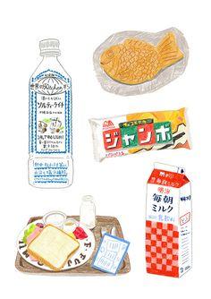 Illustration by Masao Takahata. Japan Illustration, Pattern Illustration, Graphic Design Illustration, Pinterest Instagram, Food Painting, Food Drawing, Kitchen Art, Food Illustrations, Food Art