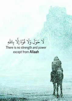 'Allah' The Sustainer of everything.