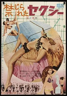 SEXY PROIBITISSIMO (1963)- The best MONDO CINEMA Posters (Part 1) The release of Mondo Cane in 1962(movie trailer here), directed by ...