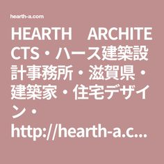 Hearth, Decor, Decorating, Home, Stove, Inredning, Interior Decorating, Deck, Dekoration