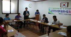 목포시, 복지사각지대 해소 위한 동 순회 간담회 개최