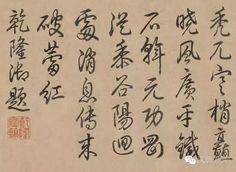【元季四家】梅花道人吴镇绘画全集(100幅高清雅赏)