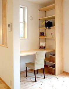 Home Office – Home Decor Designs Office Nook, Home Office Space, Home Office Design, Office Shelf, Room Interior, Interior Design Living Room, Small Home Offices, Small Room Design, Home Desk