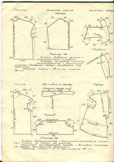 34 Part 2 blouse pattern draft
