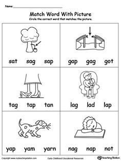 Match Word with Picture: AP Words: Provide your child with experience in identifying words ending in –AP by matching the words with each picture.