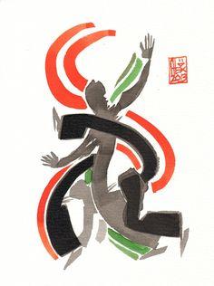 Encres : Capoeira – 421 [ #capoeira #watercolor #illustration]