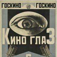 アレクサンドル・ロトチェンコ、 1924年、リトグラフ・紙、92.7×69.9cm