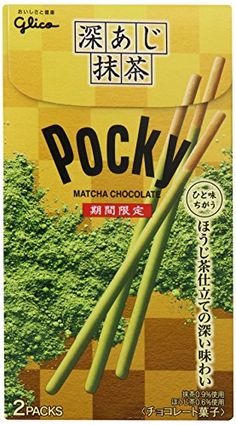 Glico Pocky Matcha Chocolate Green Tea Japanese Cookies 2014 2packs *** You can find more details by visiting the image link.Note:It is affiliate link to Amazon.