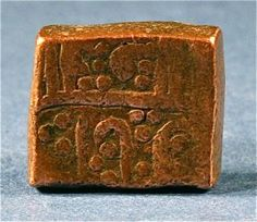 Ancient Middle Eastern Square Copper Legal Tender Coin